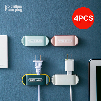 Wall-mounted Plug Holder Nail-free No Trace Wire Storage Rack Two-way Data Cable Organizer Hook image