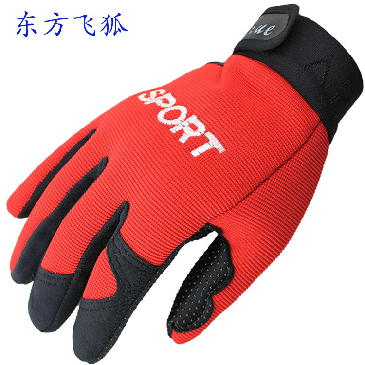 Palm Point Beads Hand Embroidery Elasticity Rib Cloth Sports Fitness Gloves Long-term