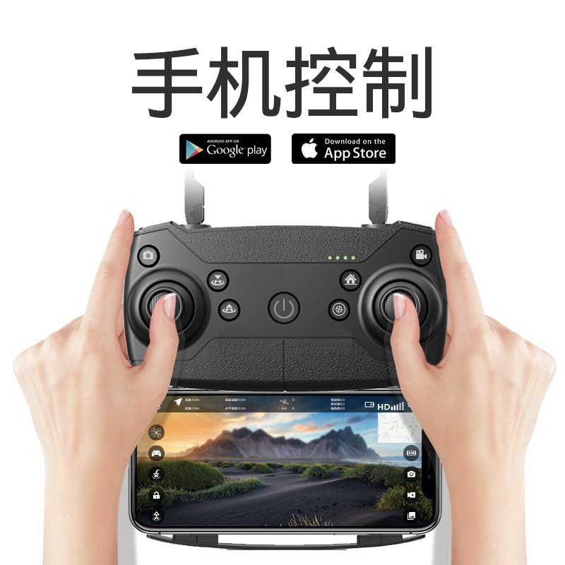 Folding Unmanned Aerial Vehicle GPS Double-Intelligent Precision Positioning Automatic Return Gesture Photo Shoot Video Children