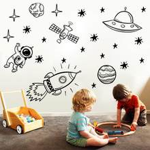 56pcs Spazio Autoadesivo Della Parete Della Stanza del Ragazzo Spazio Esterno Nursery Wall Sticker Decorativo Rocket Ship Astronauta Del Vinile Della Decorazione Pianeta Decora(China)