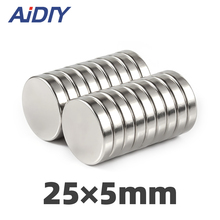 3/10/30 pieces 25x5mm permanent magnet small round super strong powerful magnets neodymium magnet25*5mm