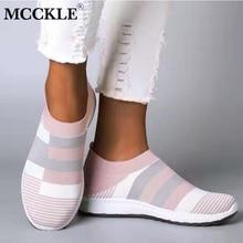 MCCKLE/женская Повседневная Вулканизированная обувь; женские кроссовки из сетчатого материала; коллекция года; женские вязаные слипоны на плоской подошве; женская обувь размера плюс