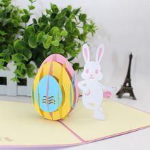 цена на Handmade 3D Pop Up Cards Happy Easter Eggs Bunny Rabbit Laser Cutting Greeting Card Gift Decoration