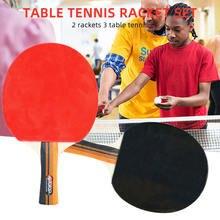 Настольный теннис с длинной ручкой профессиональный настольный