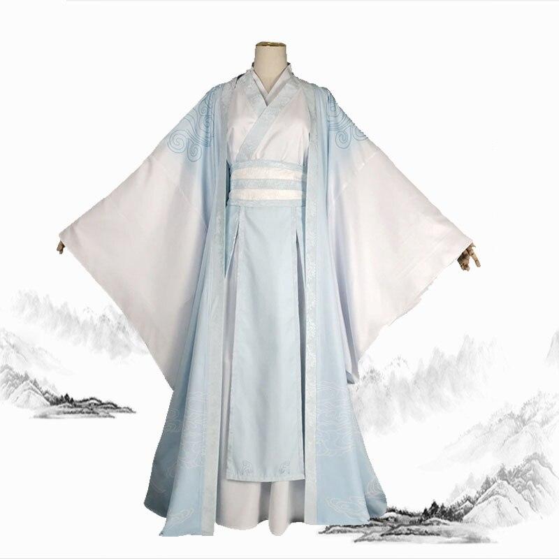 Купить косплей костюм koumoto's weiyoung аниме мастер демона голубой