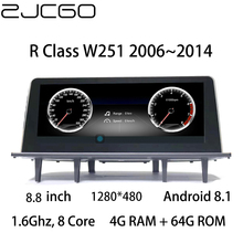 Car Multimedia Player Stereo GPS DVD Radio Navigation Android Screen for Mercedes Benz R Class W251 R280 R300 R320 R350 R400 eunavi octa core android 8 0 car dvd for mercedes benz r class w251 r280 r300 r320 r350 gps radio stereo 4gb ram 32gb rom