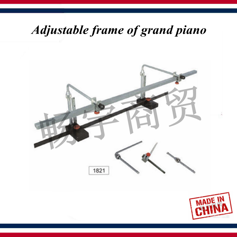 Piano Tuning Tools Accessories - Adjustable Frame Of Grand Piano - Grand Piano Repair Tool Parts