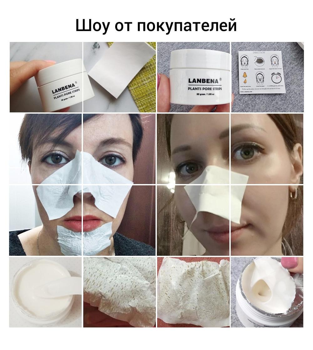 俄语_11
