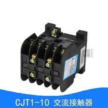 CHINT Universal AC Contactor CJT1-10 bobina, tensión 36 V 110 V 220 V 380 V v belarysi zapystiat centralizovannyu kriptovalutnyu birjy
