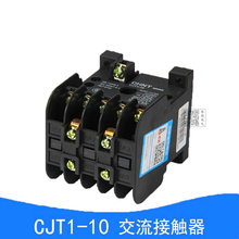 CHINT Universal AC Contactor CJT1-10 bobina, tensión 36 V 110 V 220 V 380 V v v trio