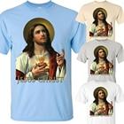 Jesus Christ V16 Chr...