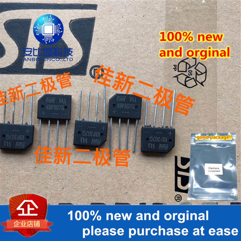 50pcs 100% New And Orginal KBP307G 3A1000V In Stock