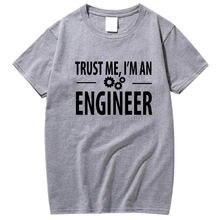 Мужская футболка с круглым вырезом 100% хлопок trust me i am