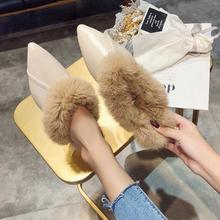 Kapcie futrzane płaskie kapcie zimowe muły buty damskie buty damskie kapcie 2020 zimowe ciepłe kapcie na zewnątrz modne buty D659 tanie tanio Navyancy CN (pochodzenie) RUBBER Niska (1 cm-3 cm) Pasuje prawda na wymiar weź swój normalny rozmiar Plush Faux Futra