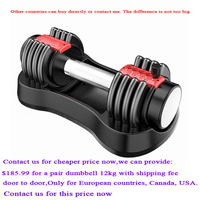 2020 New fast automatic adjustable dumbbell household fitness portable 6kg dumbbells arm muscle fitness equipment