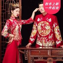 2020 sınırlı damat smokin Mao takım elbise Xiuhe gelin elbise 2020 yeni düğün tost çin damat gösterisi Kimono İlkbahar yaz takım elbise