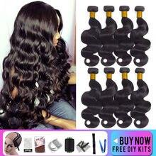 Human Hair Body Wave Bundles 30 40 Inch Wholesale Brazilian Vendors Wholesale Hair Bundles Remy Hair Extension Bulk Hair Vrvogue