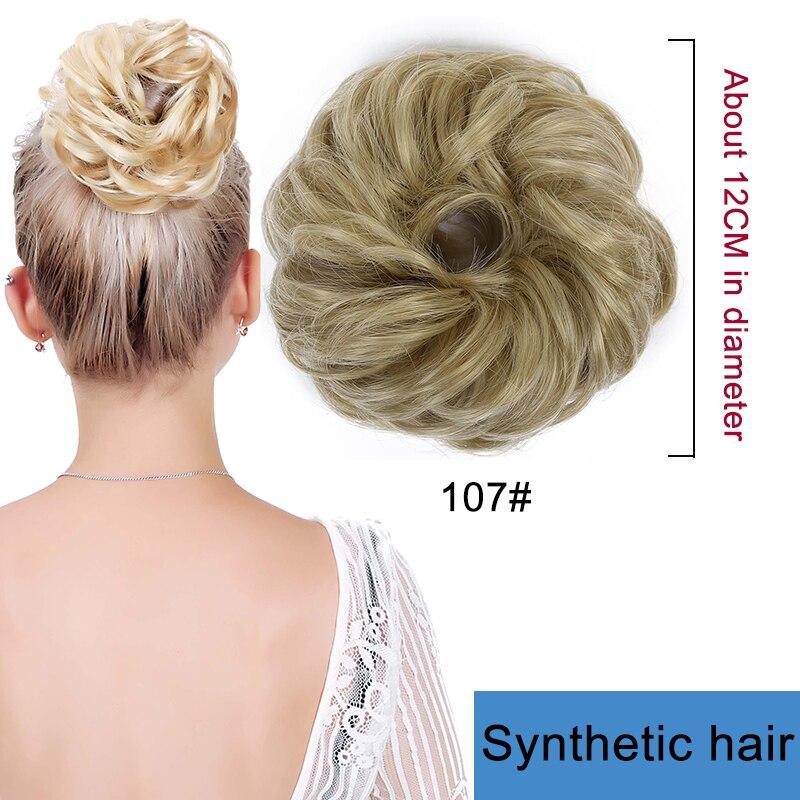 Бразильские волнистые шиньоны Bybrbana на заколках для наращивания, пучок волос для невест, 11 цветов, человеческие не реми волосы - Цвет: FQ001-107
