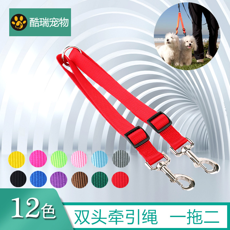 Double Headed Nylon Tow Rope One Plus Two Big Dog Hand Holding Rope Multi-functional Running Pet Traction Rope