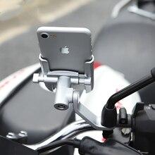 360 درجة سبائك الألومنيوم الدراجات حامل قوس قابل للتعديل دراجة دراجة المقود جبل دراجة نارية مرآة الرؤية الخلفية حامل هاتف