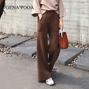 Image 2 - Genayoua Knitting Plus Size spodnie damskie spodnie na co dzień szerokie nogawki wysokiej talii eleganckie spodnie urząd Lady odzież robocza damskie spodnie 2019
