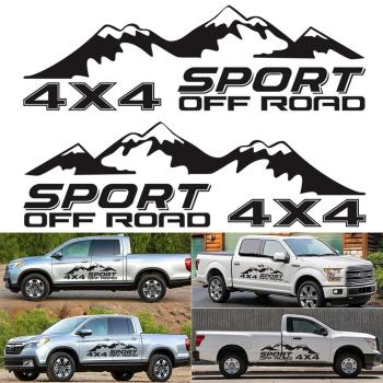 2Pcs Graphic Vinyl Decals & Stickers 4X4 OFF ROAD Car Sticker Pickup Truck Decal Styling Accessories For D-MAX Navara