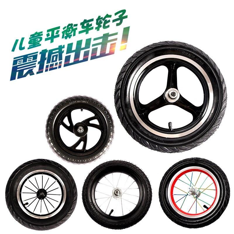 Children Slide Balance Car Wheel Fetal Non-Bicycle Solid Wheel Sliding Inflatable Wheels Refit Accessories