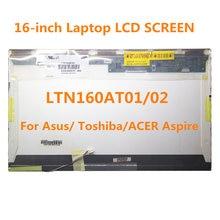 16 дюймовый шпилька для ltn160at01 ltn160at02 ЖК экран ноутбука