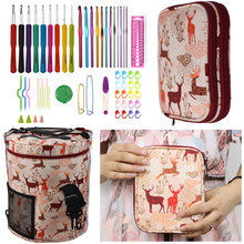 Knitting Yarn Bag Crochet Hook Set For And Needles DIY Craft Empty Storage Sewing Tools Mom