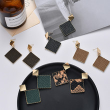 Luokey Luxury Leather Dangle Drop Earrings Square Alloy Cute For Women Korean Style Jewelry Fashion Bijoux Femme Brinco