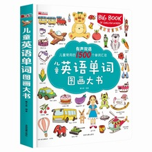 Oral English In Daily Life Early Childhood Education Language Learning Chinese And English Bilingual Book Enlightenment Textbook