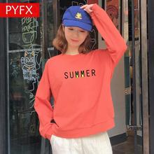 Real shot 2019 autumn Korean new printed letter long-sleeved women loose ins brand-name brand hoodie 2 xl yards Sweatshirt