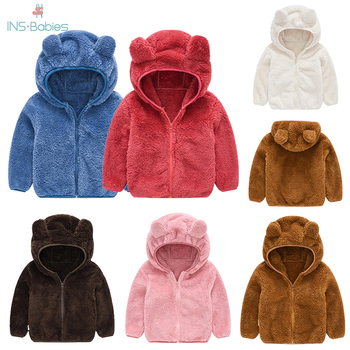 Baby Boys Jacket  Autumn Jackets For girls Coat Kids Outerwear Cartoon Bear Coats For baby Clothes Children Hoodies Jacket цена 2017