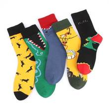 Lustige Cartoon Frauen Socke Baumwolle Hund Dinosaurier Shark Affe Stree Harajuku Skateboard Mode Hohe Socken(China)