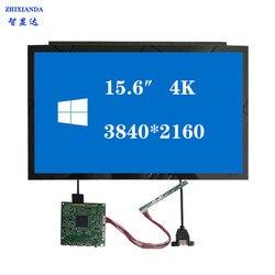 15.6 بوصة 4K UHD 3840*2160 مع لوحة تحكم محرك دعم HDMI DP USB واجهة بالسعة شاشة عرض LCD تعمل باللمس