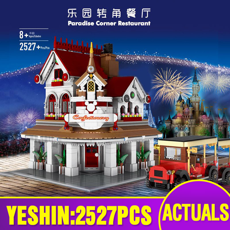 Yeshin 15010 Street Building Compatible With Lepining 10243 Parisian Restaurant Model Building Blocks Kids Christmas Toys Gifts