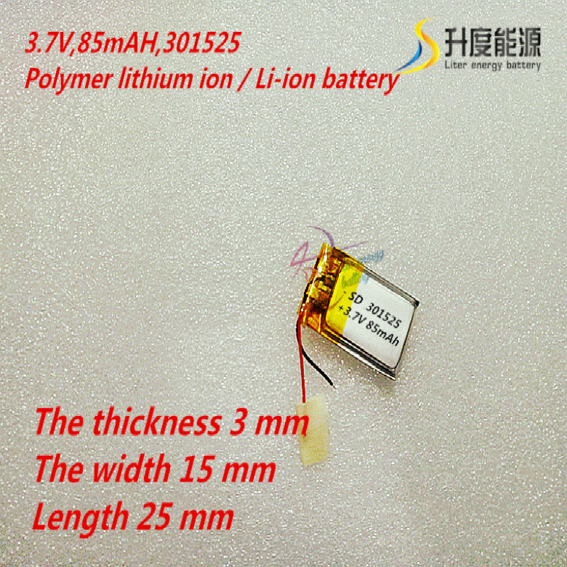 Liter energy battery best battery brand 3.7V lithium polymer battery 031525 <font><b>301525</b></font> 85mah MP3 MP4 Bluetooth headset image