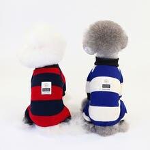 Одежда для домашних животных собак осень новый стиль 20 полосатых