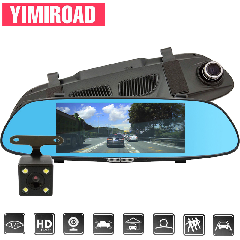 YIMIROAD 1080P A5 <font><b>Car</b></font> <font><b>DVR</b></font> Auto Video Recorder <font><b>Two</b></font> Lens Vehicle Dash Cam 7