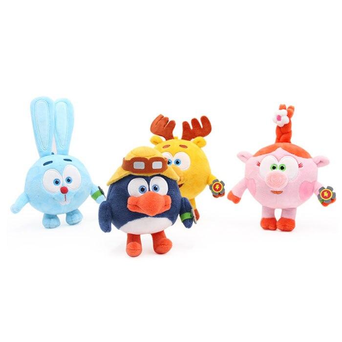 New 41-57cm Large Cartoon Happy Ball Pincode Stuffed Plush Toy Smesharik Babyriki GoGo Suit Super Soft Handfeel