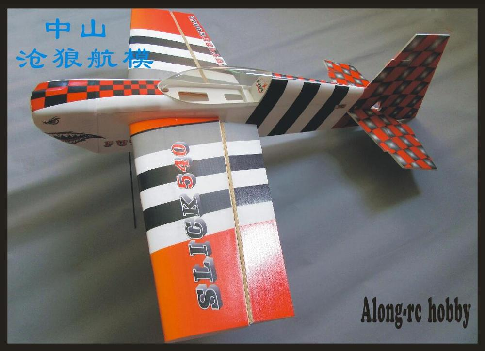 Future PP material PLANE RC 3D airplane RC MODEL HOBBY wingspan 38