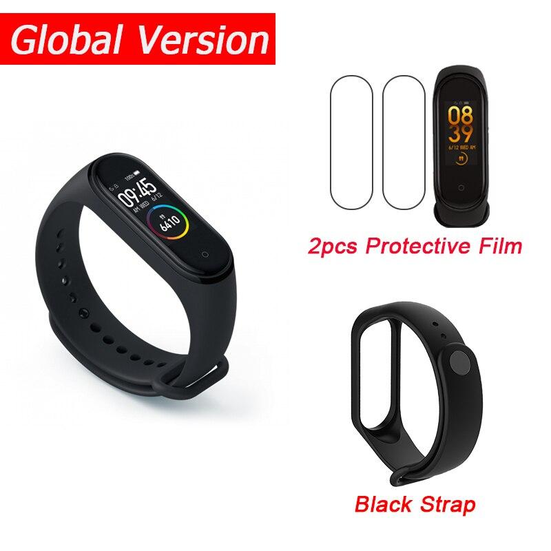 Global Add Black