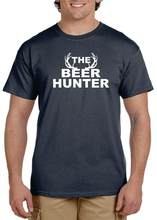 Funny Hunting Shirt Gifts Deer Duck T Shirts Gift For Mens Dad(China)