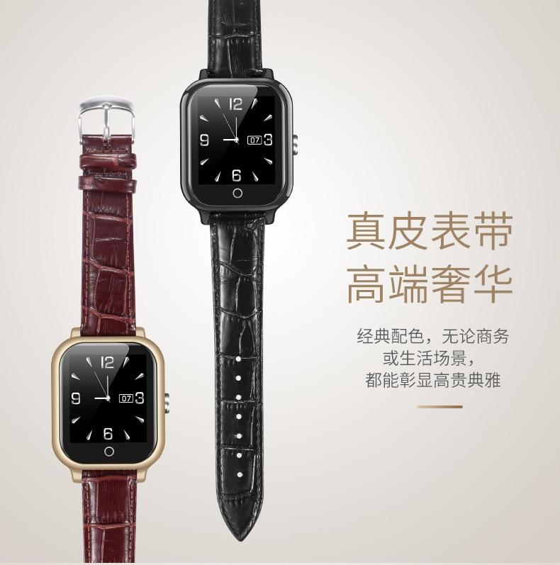 Elderly Smart Bracelet Watch Men Women GPS Wifi ECG Heart Rate Alarm Clock Pedometer Blood Pressure Phone Call Smartwatch (13)