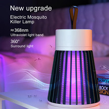 Electric Mosquito Killer Lamp USB LED Light Trap Fly Bug Zapper Mute Anti-mosquitos Home Pest Control Electric Shock Repellent