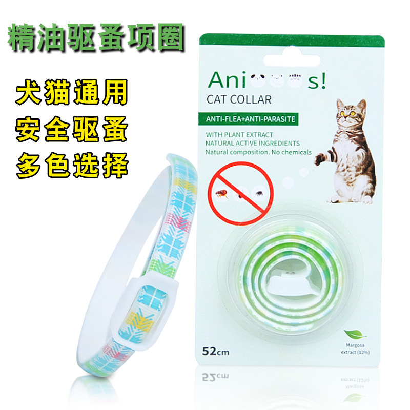 New Style Pet Flooding Flea Neck Ring Cats Universal Essential Oil Flooding Flea Circle Cat Dog Flea Neck Ring