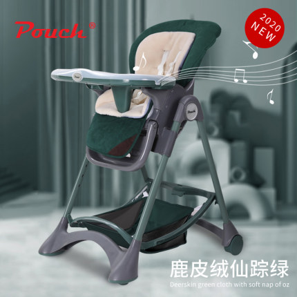 K05 Baby Dining Chair Multi Functional Baby Dining Chair Foldable Chair