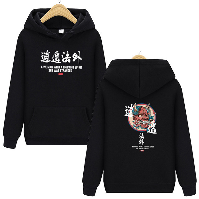 Brand New Designer Japanese Chinese Style Hoodies Streetwear Sweatshirt Hip Hop Evil Devil Printed Cotton Men Hip Hop Streetwear