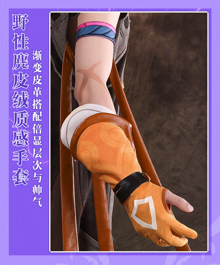 Anime! Genshin impacto navalha jogo terno lindo