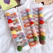 Korean Colorful Wool Ball Cute Kids Children Girls Fall Winter BB Hairpins Hair clips Head wear Hair Accessories-SWC5-W5 цена и фото